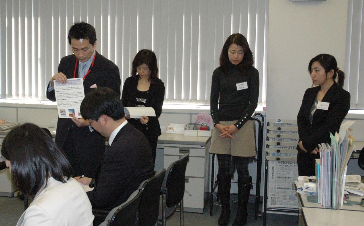 神戸アロマテラピー協会:プレスリリース2011-1-20-みんなで説明