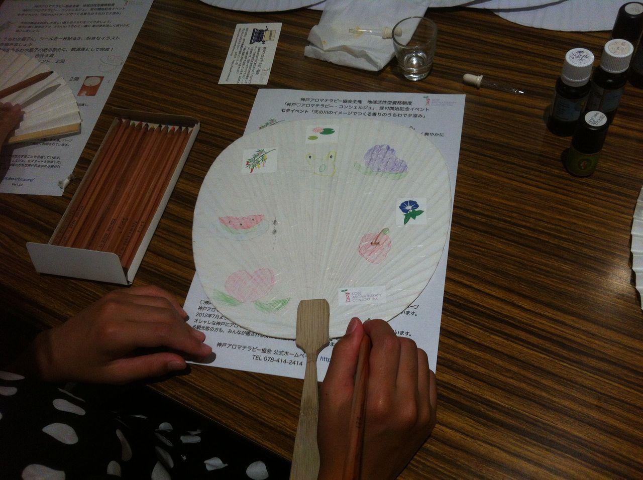 女の子作品涼しいうちわ : アロマテラピー(神戸アロマテラピー協会) アロタン(アロマテラピーの