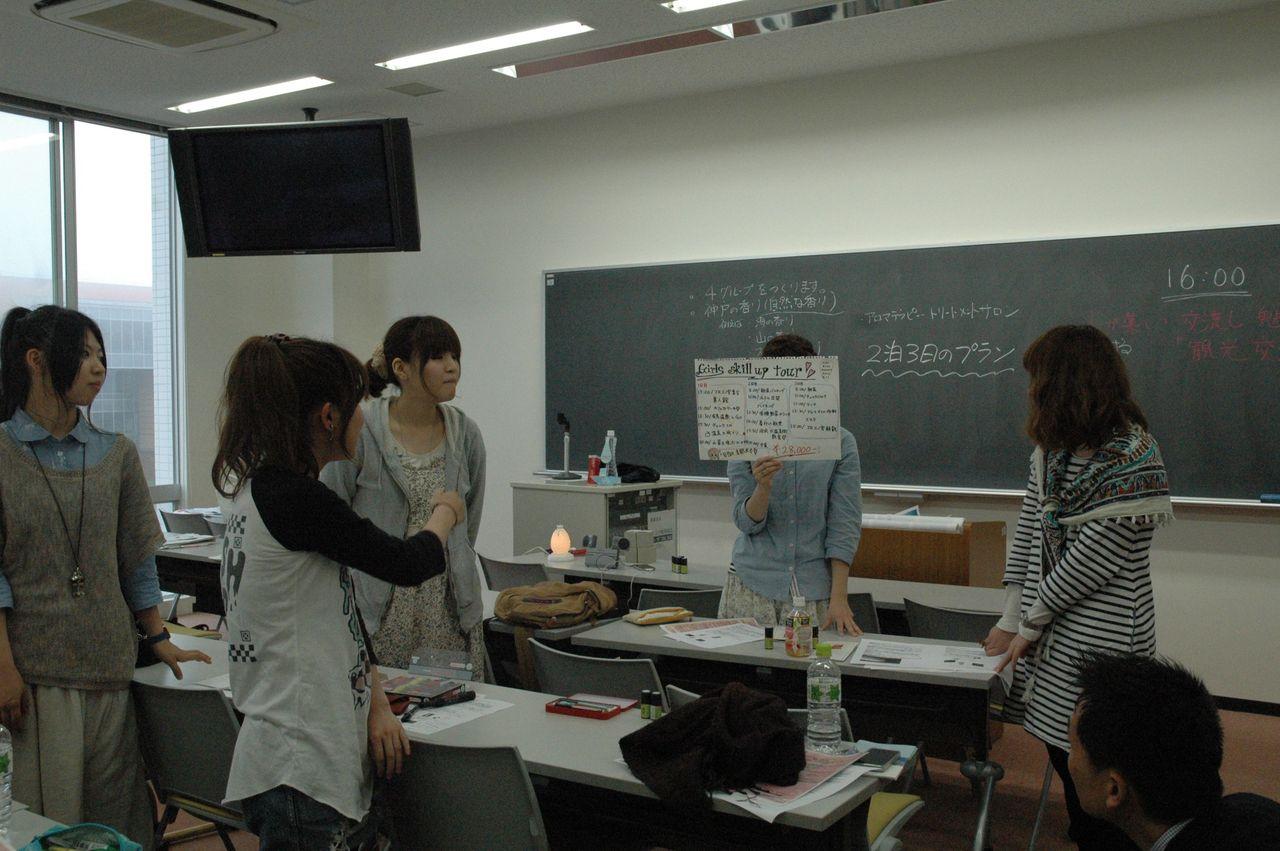 神戸夙川学院大学アロマテラピー講義・これで女子力アップ!!