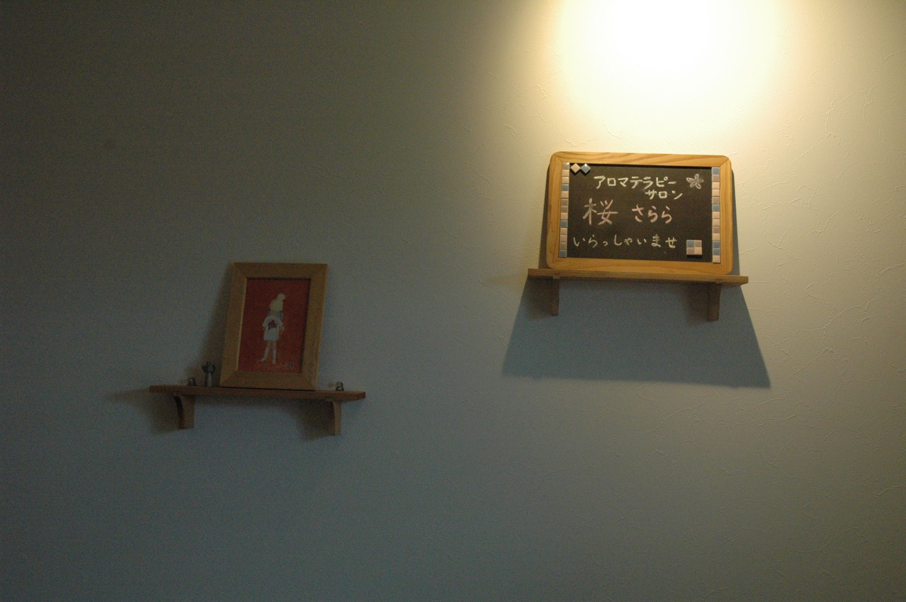 桜さらら・箕谷・サロン・ルーム用ウエルカムボード