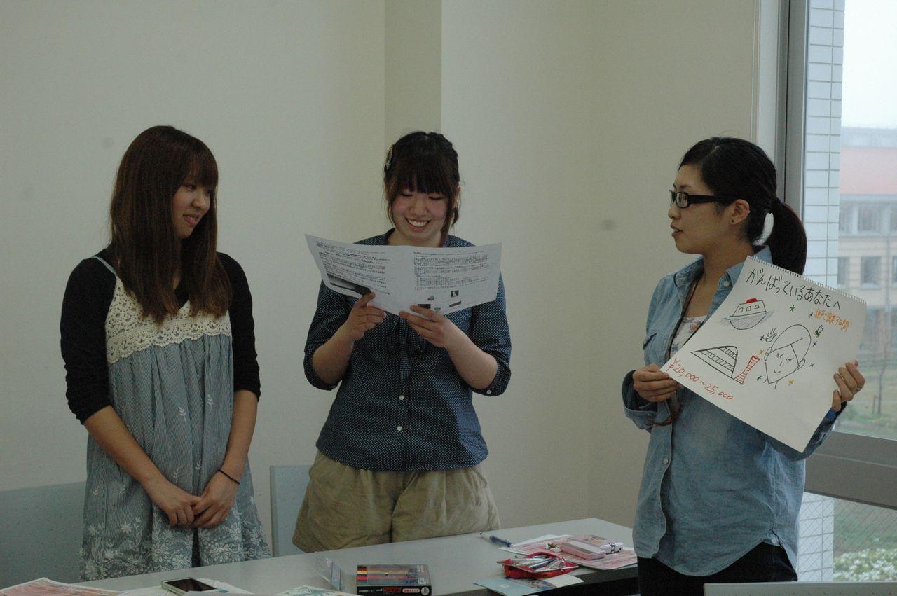 神戸夙川学院大学アロマテラピー講義・暖かく見守るわよ