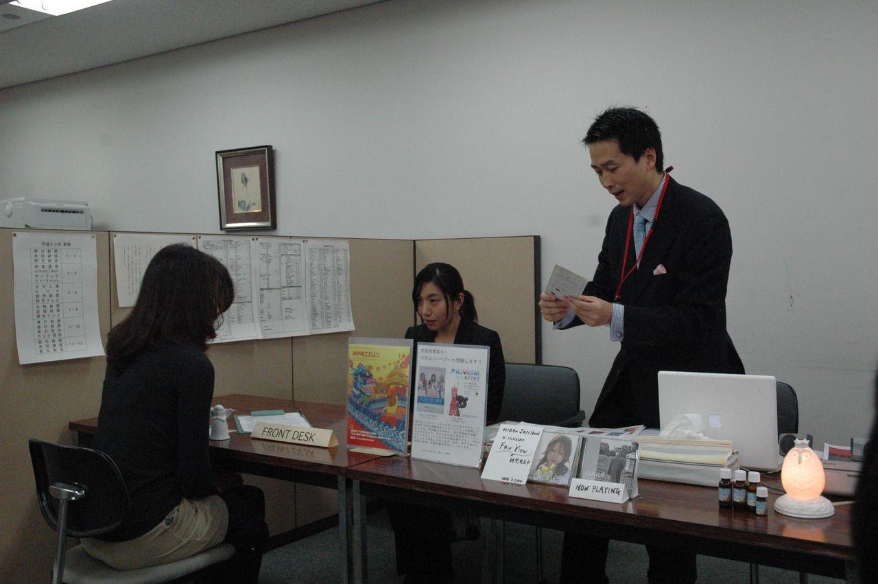 神戸アロマテラピー協会:プレスリリース2011-1-20-小芝居2