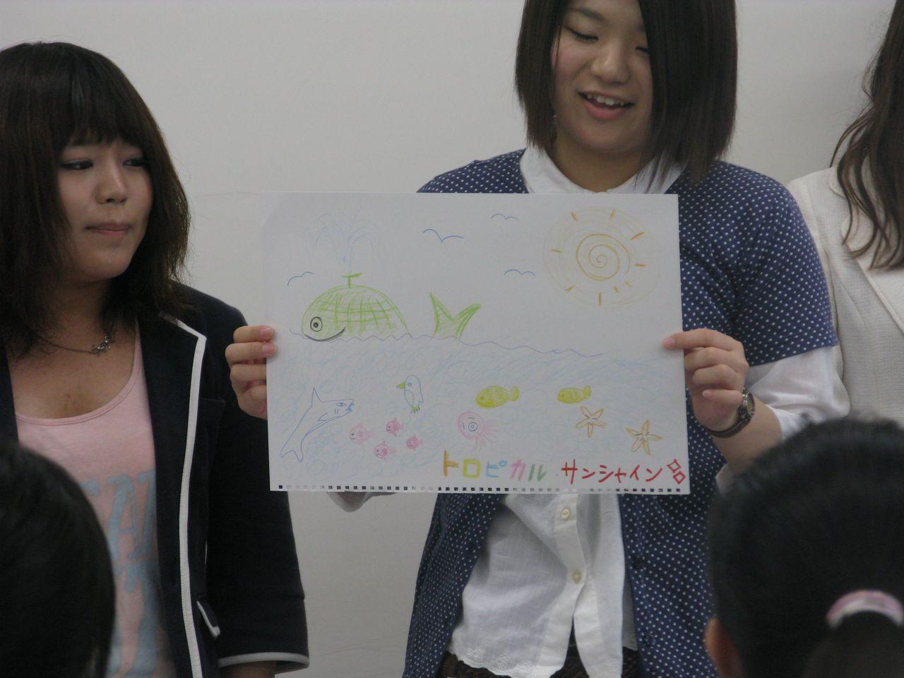 神戸夙川学院大学アロマテラピー講義・メロンクジラかわいいでしょ