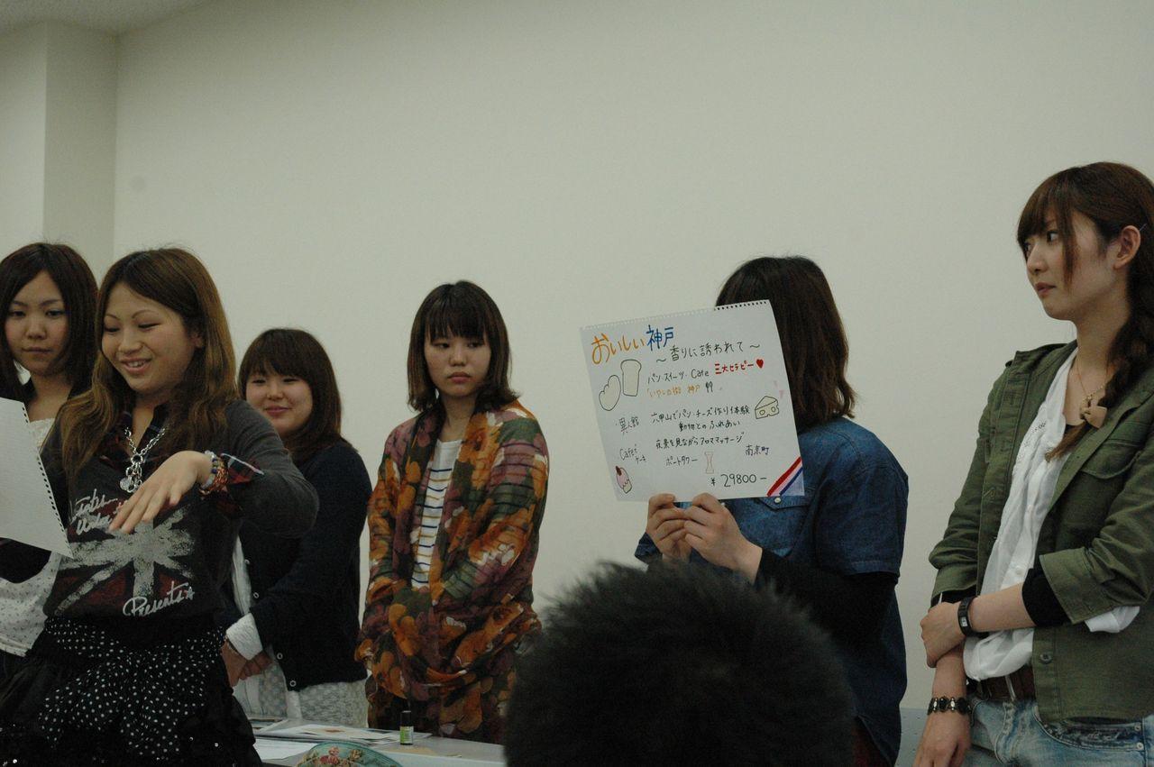 神戸夙川学院大学アロマテラピー講義・こうなんですよ(手振り付き)
