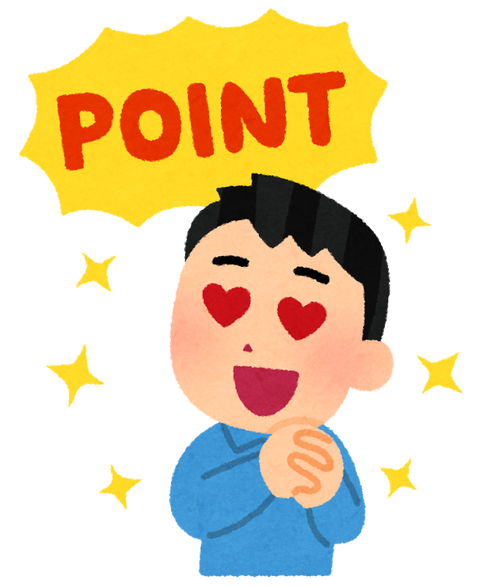 point_happy_man