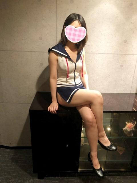 S__3555331