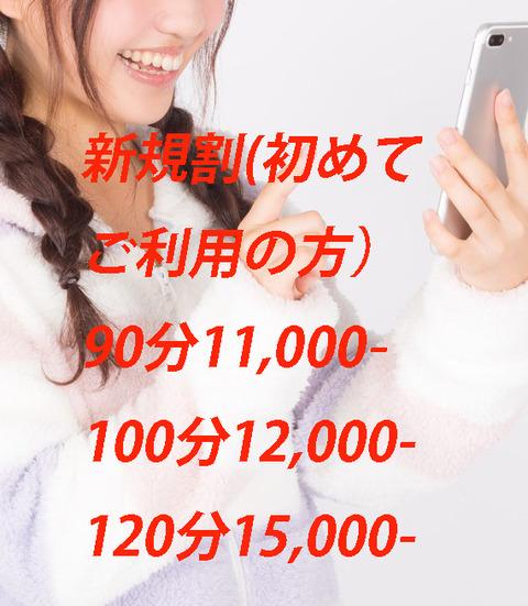 akawamurayukaIMGL0433_TP_V