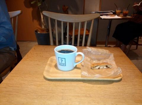 caffee-valley-biscotti