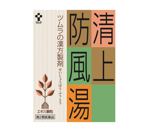 item-ippan-023