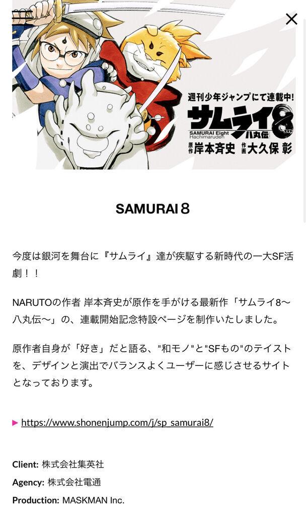 https://livedoor.blogimg.jp/aroropu2/imgs/f/9/f9b217f5.jpg