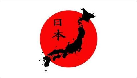 日本で買いたいもの TOP3