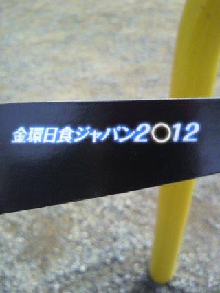 2012052107390000