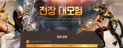 bandicam 2016-10-27 00-52-49-647