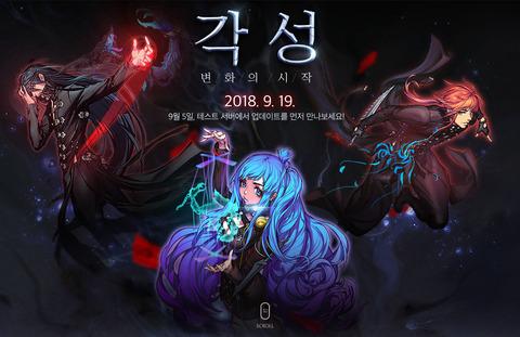 bandicam 2018-08-29 23-51-08-104