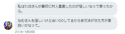ookami1