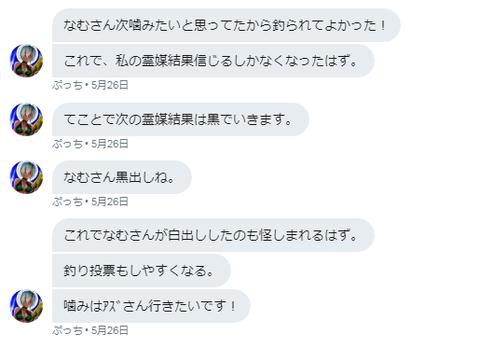 ookami3