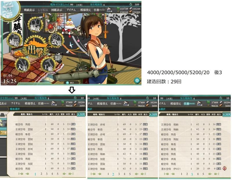 gameswf_1388830466_58201