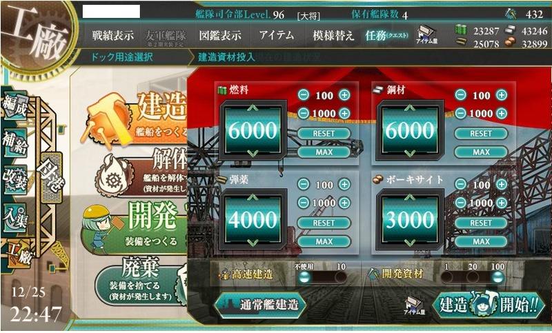 gameswf_1387958363_44801