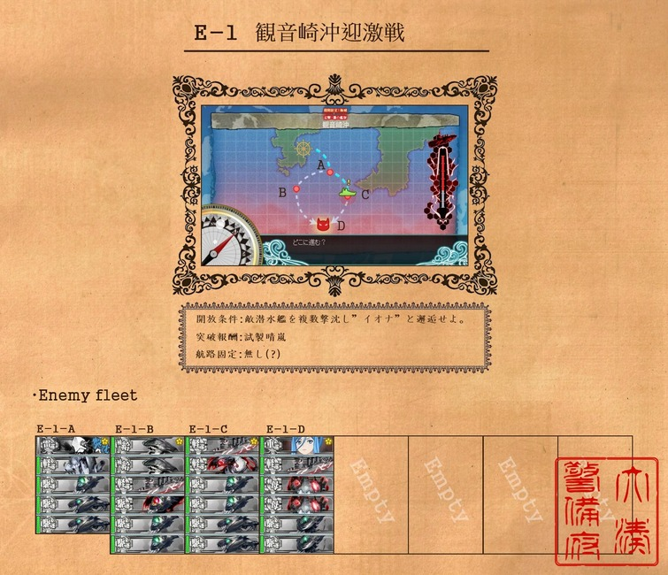 gameswf_1387887045_25701