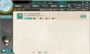 gameswf_1383820645_24901