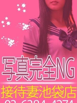 00507091_girlsimage_01