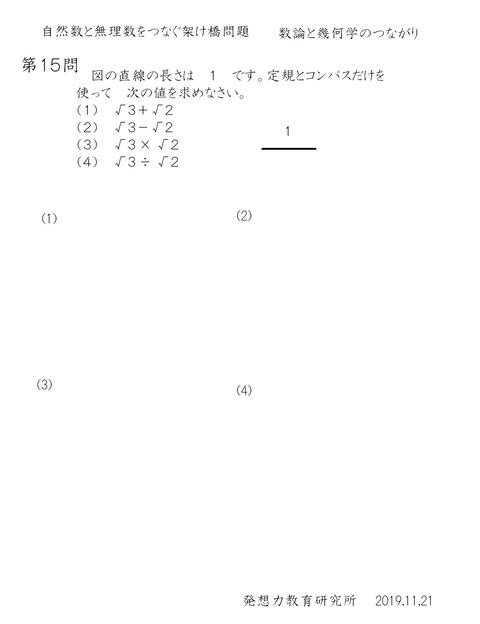 IMG_4612