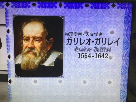 IMG_1807