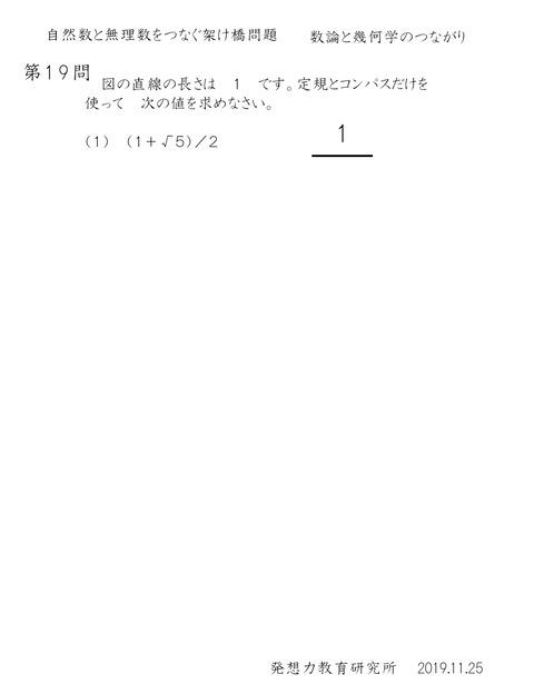 IMG_4668