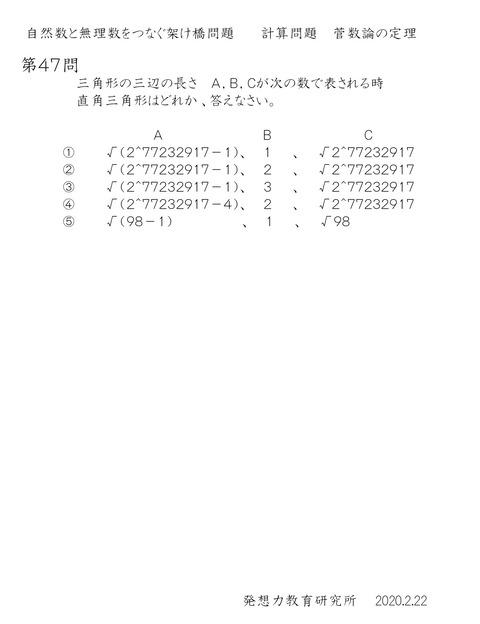 IMG_5277