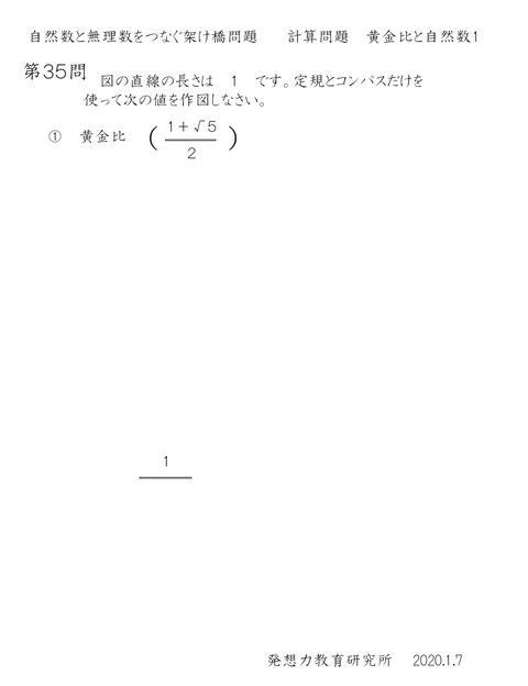 IMG_4990