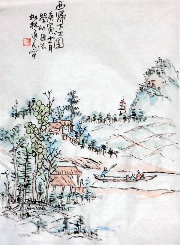 田能村竹田の画像 p1_38