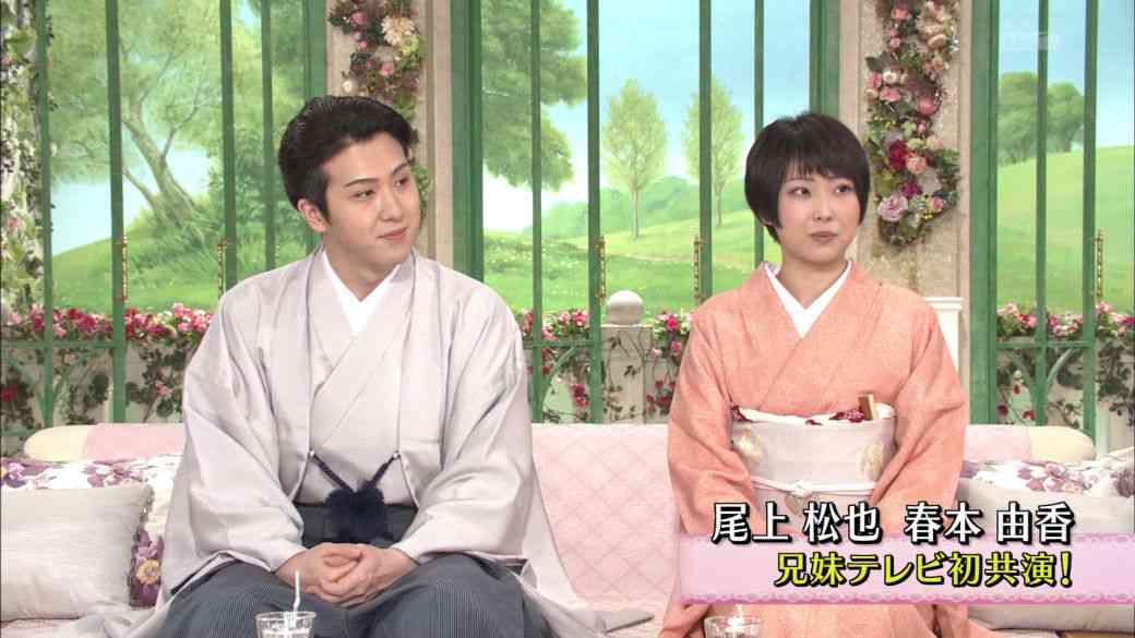藝能】尾上松也そっくり!妹・春本由香が新派女優デビュー [日刊 ...