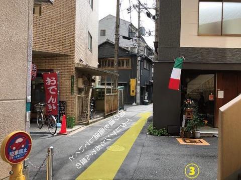 にいファインアーツ3