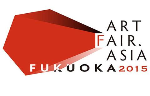 ART FAIR ASIA
