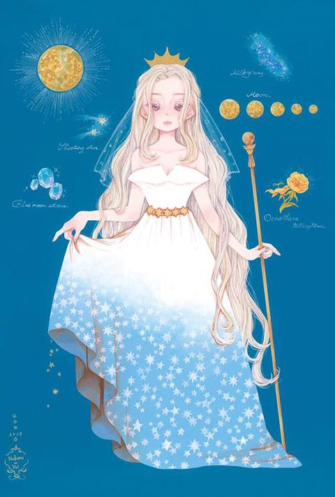 中野夕衣 個展 Romantic Moon