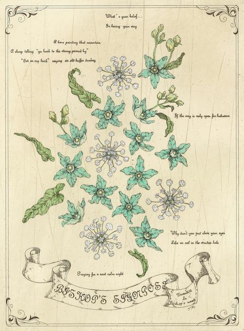 petal poetria