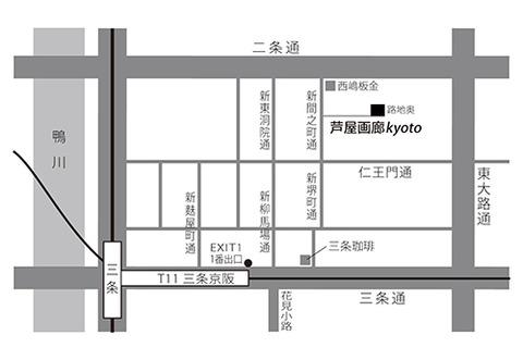 芦屋画廊kyoto地図