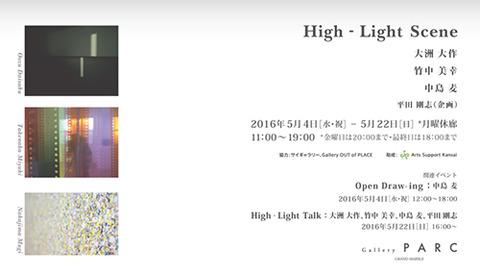 High-Light Scene