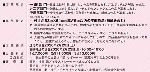 Screen Shot 2020-06-14 at 19.40.58