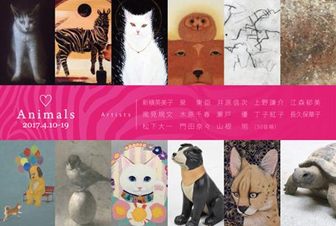 Animals 2017