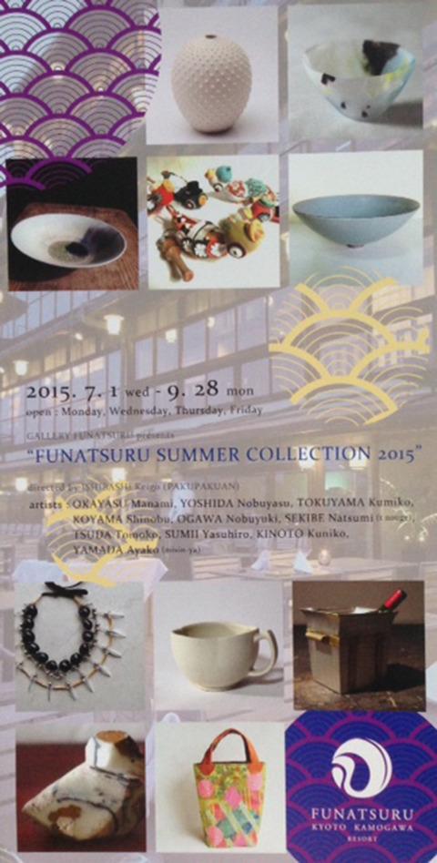 FUNATSURU SUMMER COLLECTION