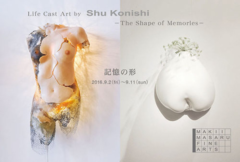 Shu Konishi