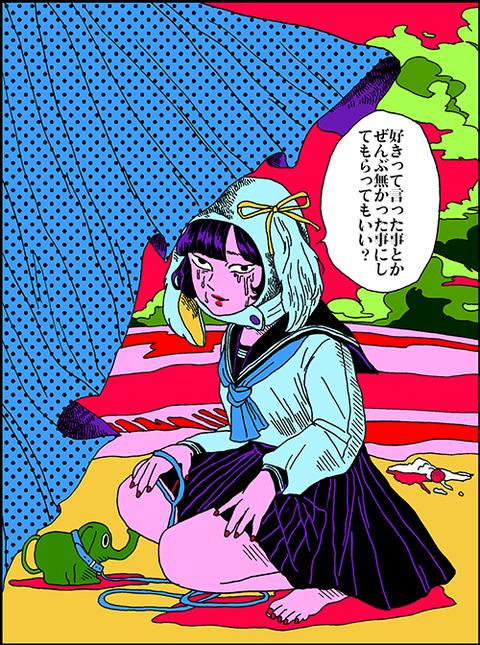 201600405
