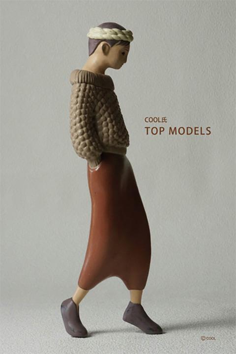 COOL氏 TOP MODELS