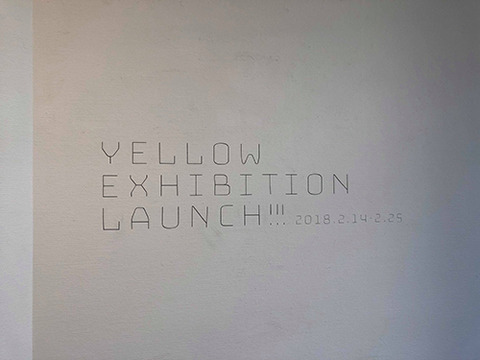 YELLOW Exhibition Launch!1