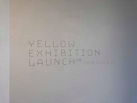 YELLOW Exhibition Launch!1