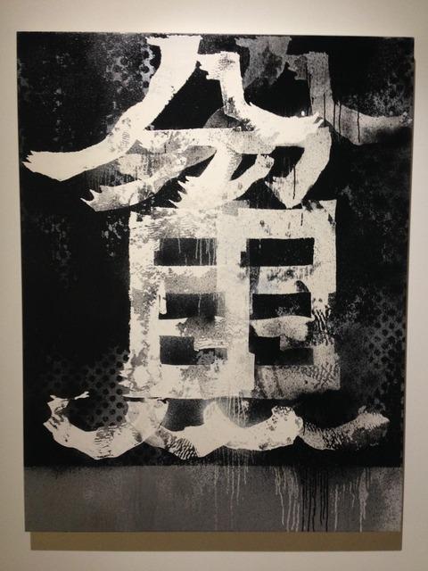 村上隆『五百羅漢図展』_8789