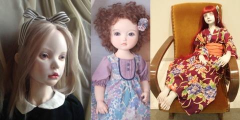 fourtypes of dolls