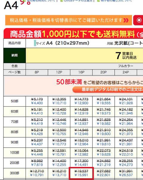 Screen Shot 2020-06-15 at 12.41.40