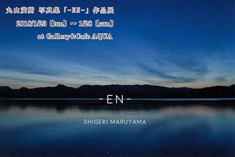 SHIGEKI MARUYMA